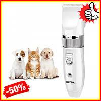 Машинка для стрижки животных Gemei GM 634 Профессиональная машинка для стрижки собак и кошек