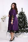 Фіолетове вільний ошатне плаття вільного покрою батал 42-74. 01684-2, фото 2
