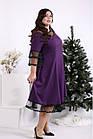 Фіолетове вільний ошатне плаття вільного покрою батал 42-74. 01684-2, фото 3