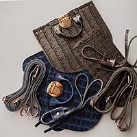 Набор для рюкзака экокожа крокодил Синий (5 позиций) фурнитура золото , фото 2