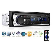 Автомагнитола 1DIN BT520 60Вт Bluetooth MP3 Player, FM, USB, microSD магнитофон в авто