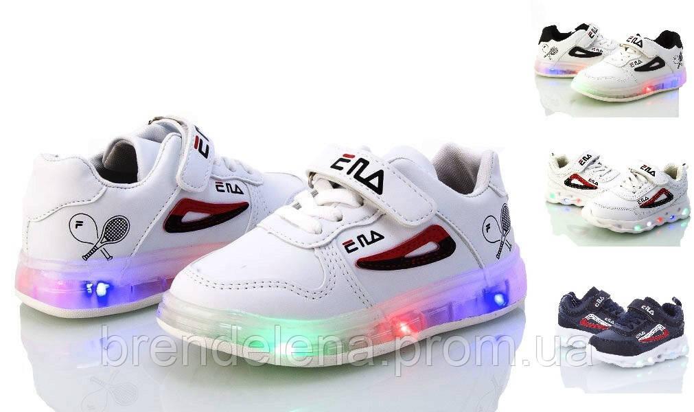 Дитячі кросівки для хлопчиків ОВТ р26 (код 5295-00)