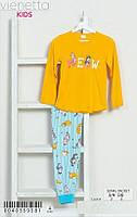 Трикотажна піжама з принтом котів для дівчаток 3-6 років