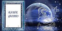 Чашка Знаки Зодіаку Козеріг З Фото