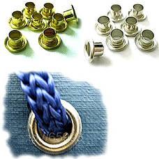 Заклепки 4,5мм (для ручного) уп/250шт, золото, фото 2