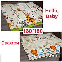 Термоковрик коврик-книжка детский ковёр складной для ползания Складной 160/180
