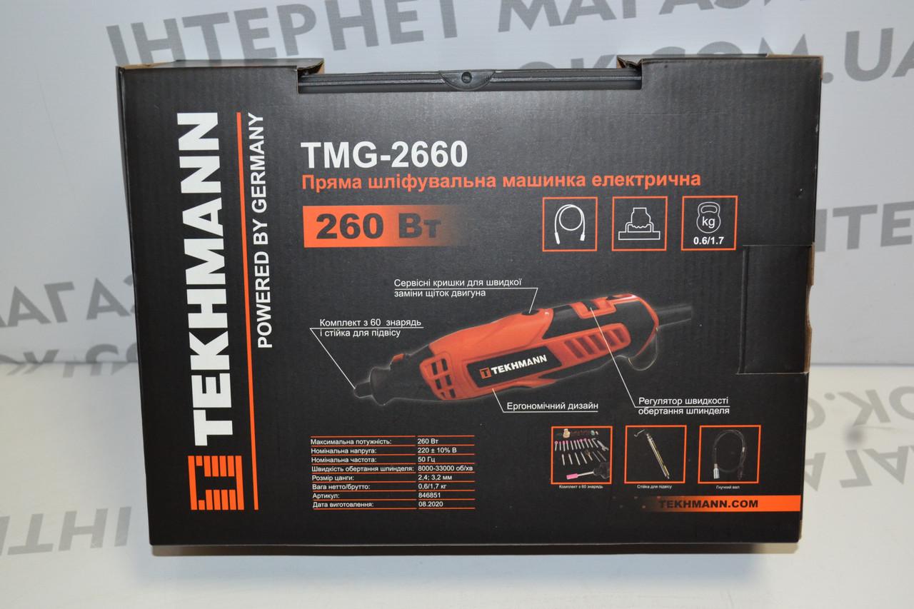 Гравер TEKHMANN TМG-2660