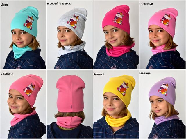 Комплект для дівчинки шапка з хомутом весняний Єдиноріг Лайки