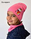 Комплект для дівчинки шапка з хомутом весняний Єдиноріг Лайки, фото 4