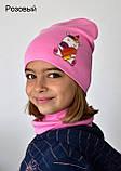 Комплект для дівчинки шапка з хомутом весняний Єдиноріг Лайки, фото 6