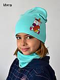 Комплект для дівчинки шапка з хомутом весняний Єдиноріг Лайки, фото 8