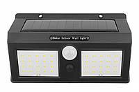 Сенсорна лампа BG106 SL 40LED