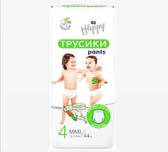 Подгузники-трусики детские Bella Baby Happy Maxi 8-14 кг 44 шт