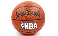 Мяч баскетбольный PU №7 SPALDING NBA SILVER BA-4256