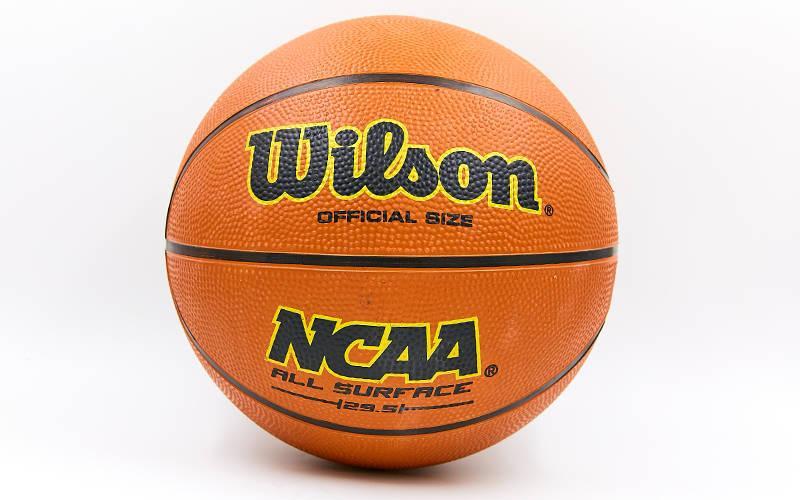 Баскетбольный мяч размер 7 резиновый Wilson BA-8091