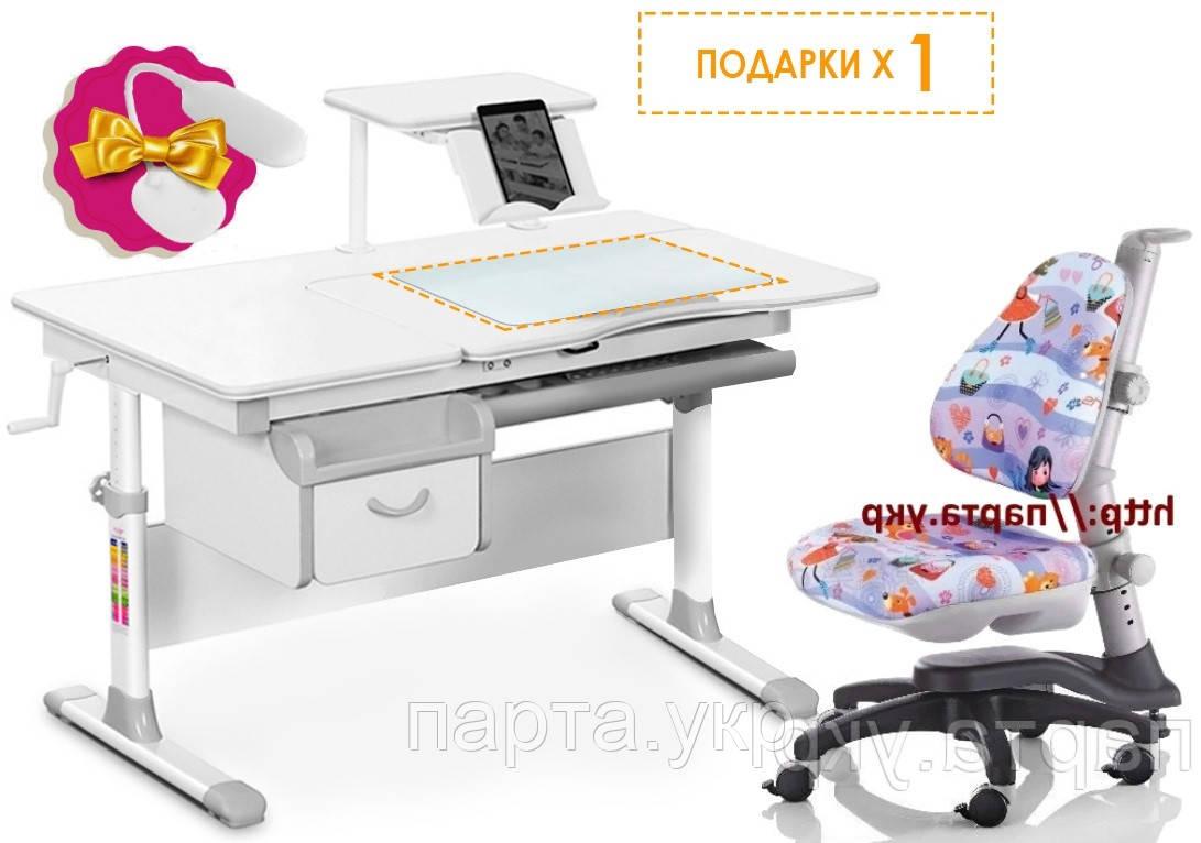 Детский стол Evo-kids EVO-40, кресло настольная лампа и подставка