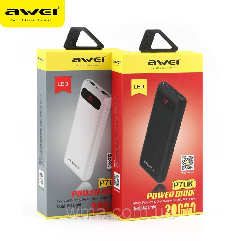 Портативная батарея power bank Avei P70K 20000mAh