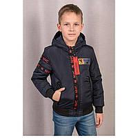 Плотная демисезонная куртка на мальчика на рост 116, 122,128,134,140,146,152,158,164 см