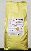 Гипс высокопрочный для моделей Mutsumi Hiro hard rock,(тип 4) 2,5 кг
