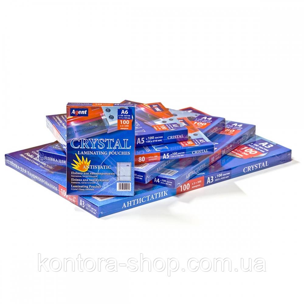 Плівка для ламінування 65х95 мм глянцева Antistatic 250 мкм (100 шт)