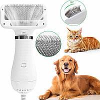 Фен щетка для животных Pet Grooming Dryer