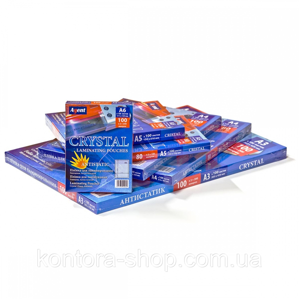 Плівка для ламінування А5 (154х216 мм) глянцева Antistatic 75 мкм (100 шт)