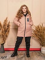 Куртка зимняя плащевка лаке с капюшоном 48 50 52 54 56 58 60 62