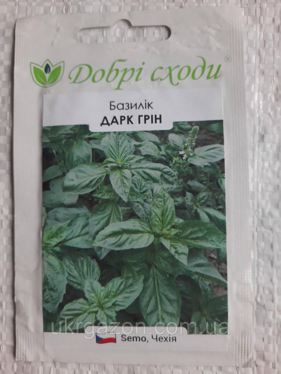 Базилік  ДАРК ГРІН  0,5 г  (Добрі сходи)