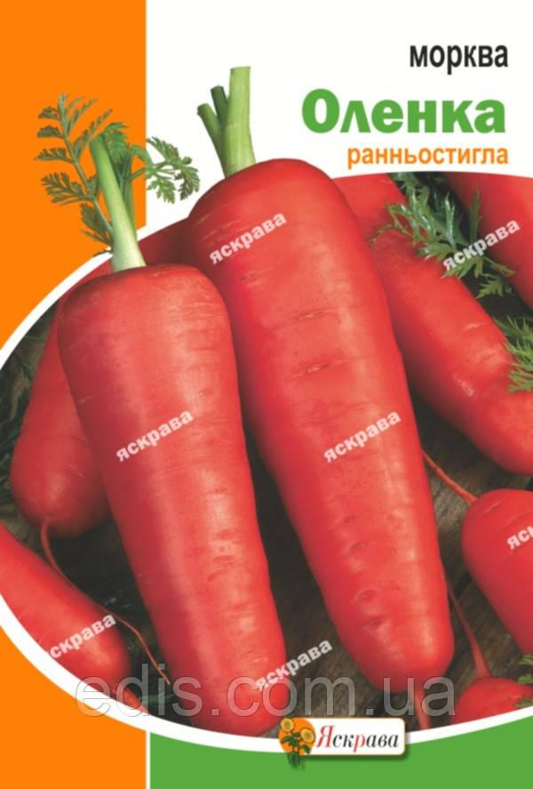 Морковь Алёнка 15 г, семена Яскрава
