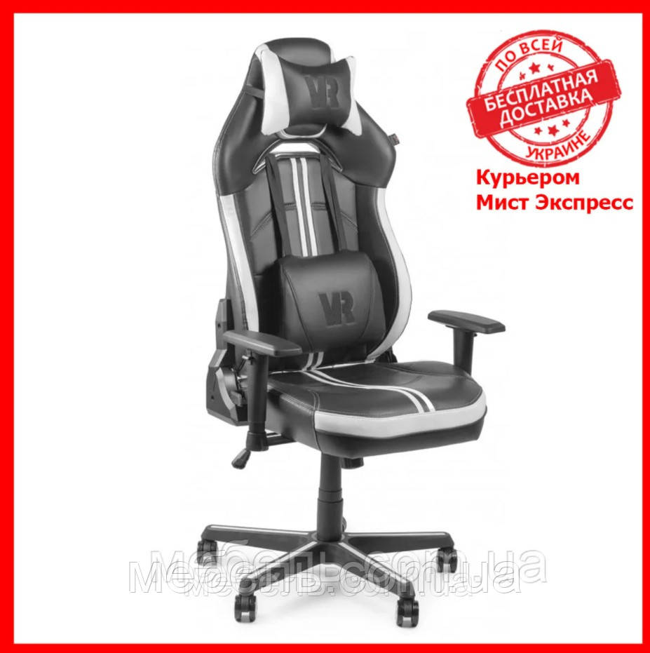 Мебель для работы дома кресло Barsky VR Cyberpunk White CYB-04