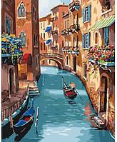 """Картина по номерам. Городской пезаж """"Солнечная Венеция"""" 40*50см * KHO2153"""