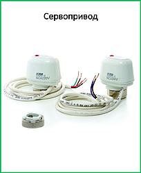 Icma Сервопривод электротермический «on-off» 28*1,5 NС . Арт. 983