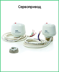 Icma Сервопривод электротермический «on-off» 28*1,5 NA . Арт. 983