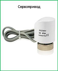 Сервопривод M 30 х 1.5 SD