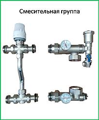 Смесительная группа с трёхходовым клапаном AquaWorld без насоса