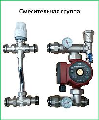 Смесительная группа с трёхходовым клапаном AquaWorld с насосом