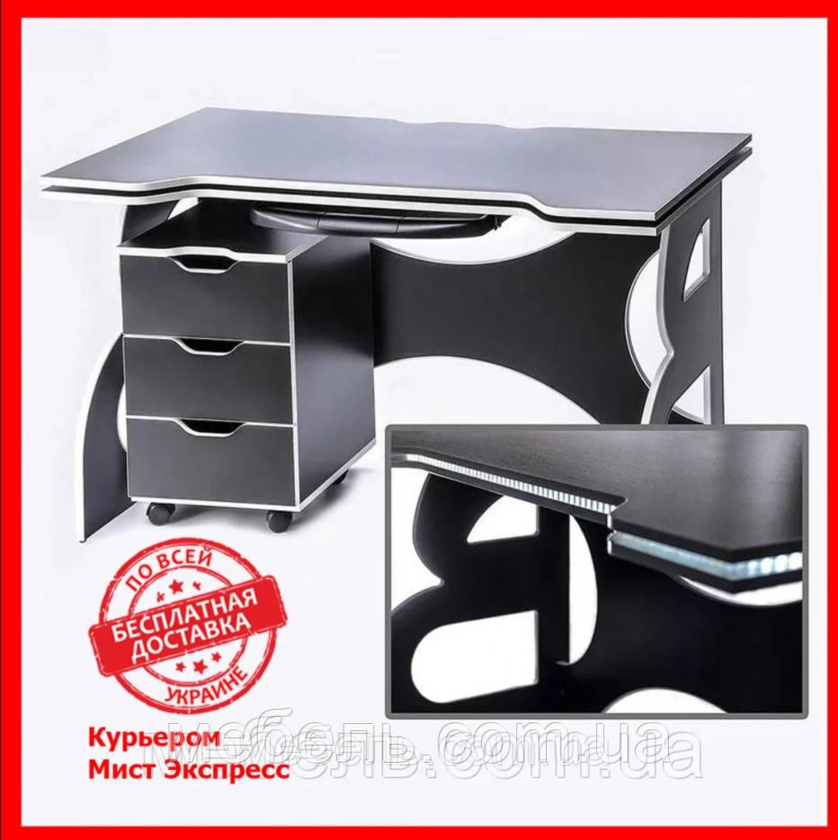 Офисныйстол Barsky HG-06/CUP-06 Game White, стол с мобильной тумбой