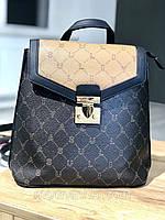 Стильний жіночий рюкзак