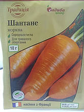 Семена среднеранней моркови Шантане для длительного хранения 10 грамм семян Франция
