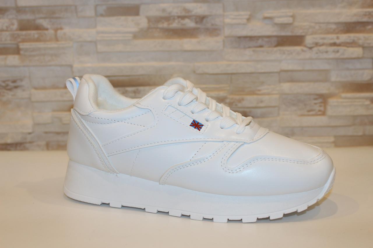 Кросівки жіночі білі зимові С101