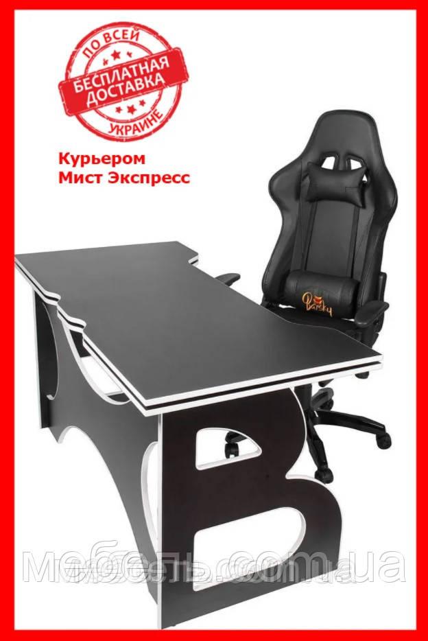 Геймерська станція Barsky Homework Game Black/White HG-06/SD-09