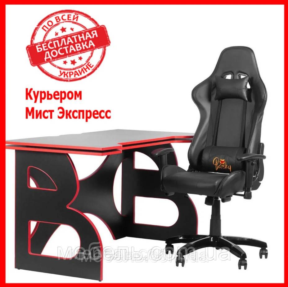 Комп'ютерні столи геймерська станція Barsky Homework Game Red HG-05/SD-09