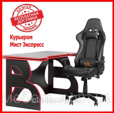 Комп'ютерні столи геймерська станція Barsky Homework Game Red HG-05/SD-09, фото 2