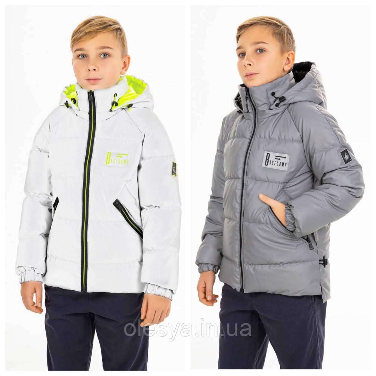 Светоотражающая рефлективная куртка Итан для мальчиков размеры 140- 158