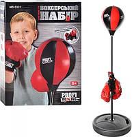 Боксерский набор MS 0331, фото 1