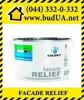 Kolorit FACADE RELIEF водно-дисперсионная краска на акрилатной основе , LAP 10 л