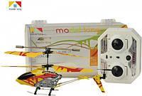 "Вертолет 33012y ""Model King"" (Желтый), фото 1"