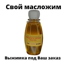 Масло волоського горіха холодний віджим (Сыродавленное) вищої якості 100 мл Зелена Миля