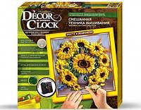 "Набор для творчества ""Decor Clock"" ""Подсолнухи"" 4298-01-05DT"