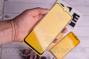 Защитное стекло 2.5D Жёлтый Щит для Huawei Y7 2019 Black